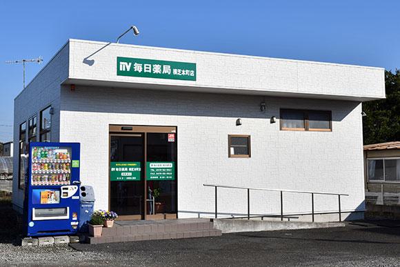 横芝本町店